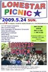 Lonestar_picnic_2009